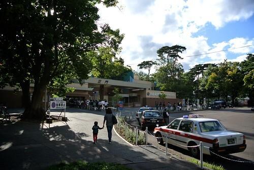 札幌円山動物園