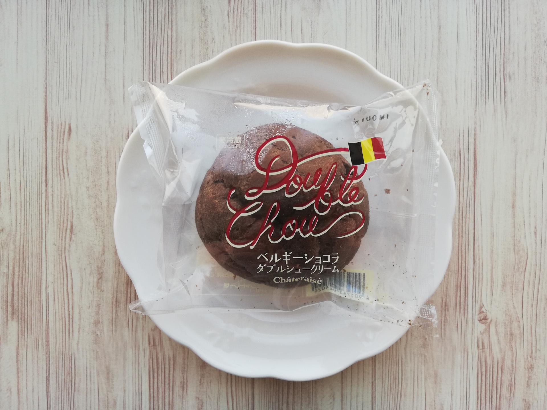 シャトレーゼ「ベルギーショコラダブルシュークリーム」