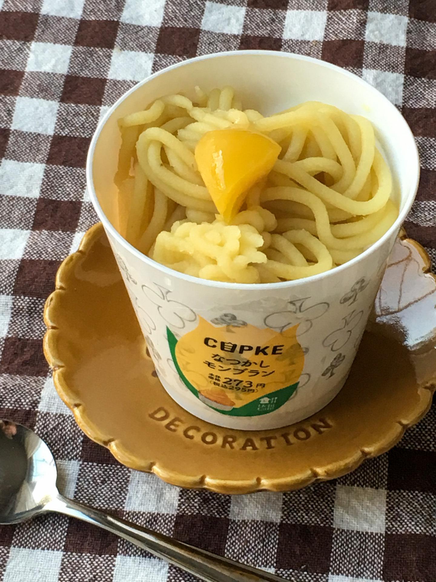 ローソン「CUPKE なつかしモンブラン」