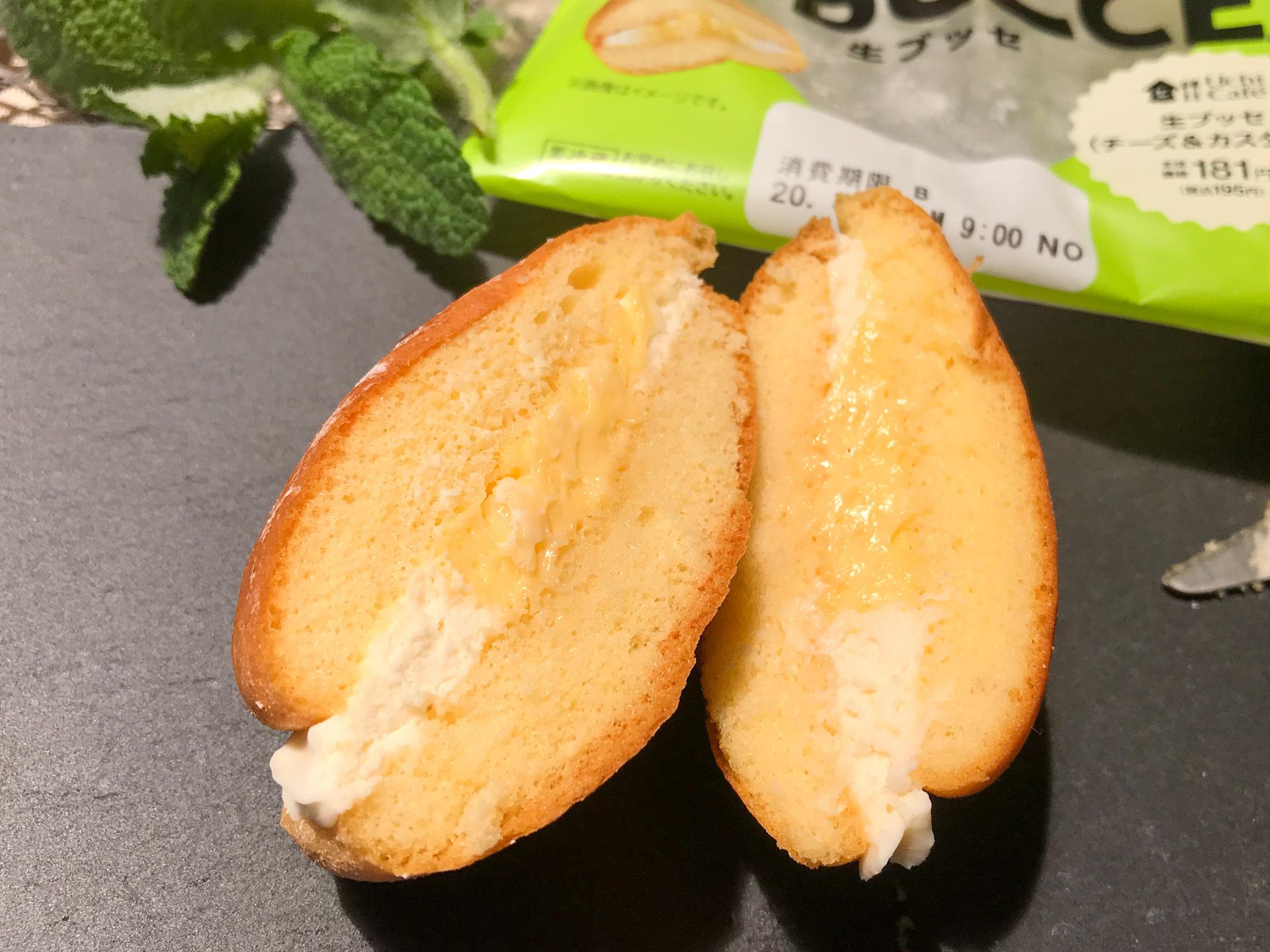 ローソンの「生ブッセ(チーズ&カスタード)」