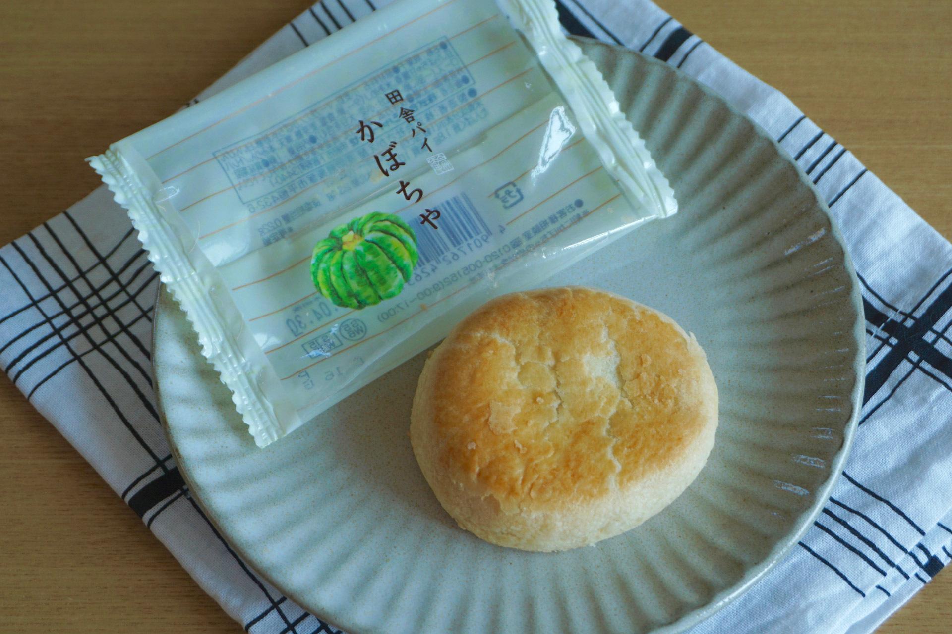 【シャトレーゼ】田舎パイ かぼちゃ