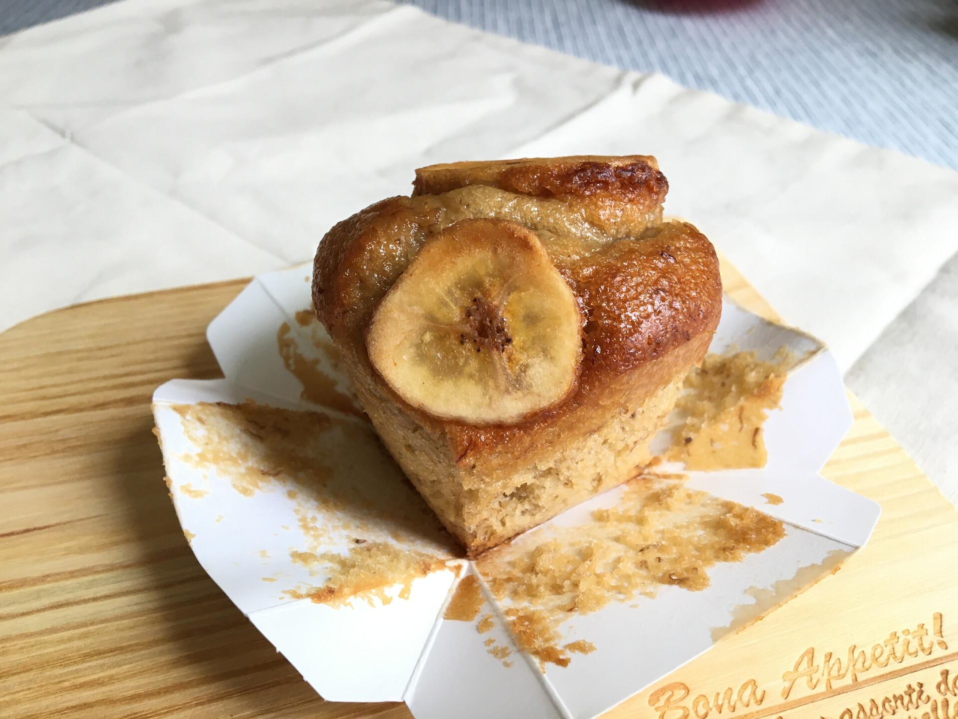 ローソンのマチノパン「バナナたっぷりマイモーニングケーキ」