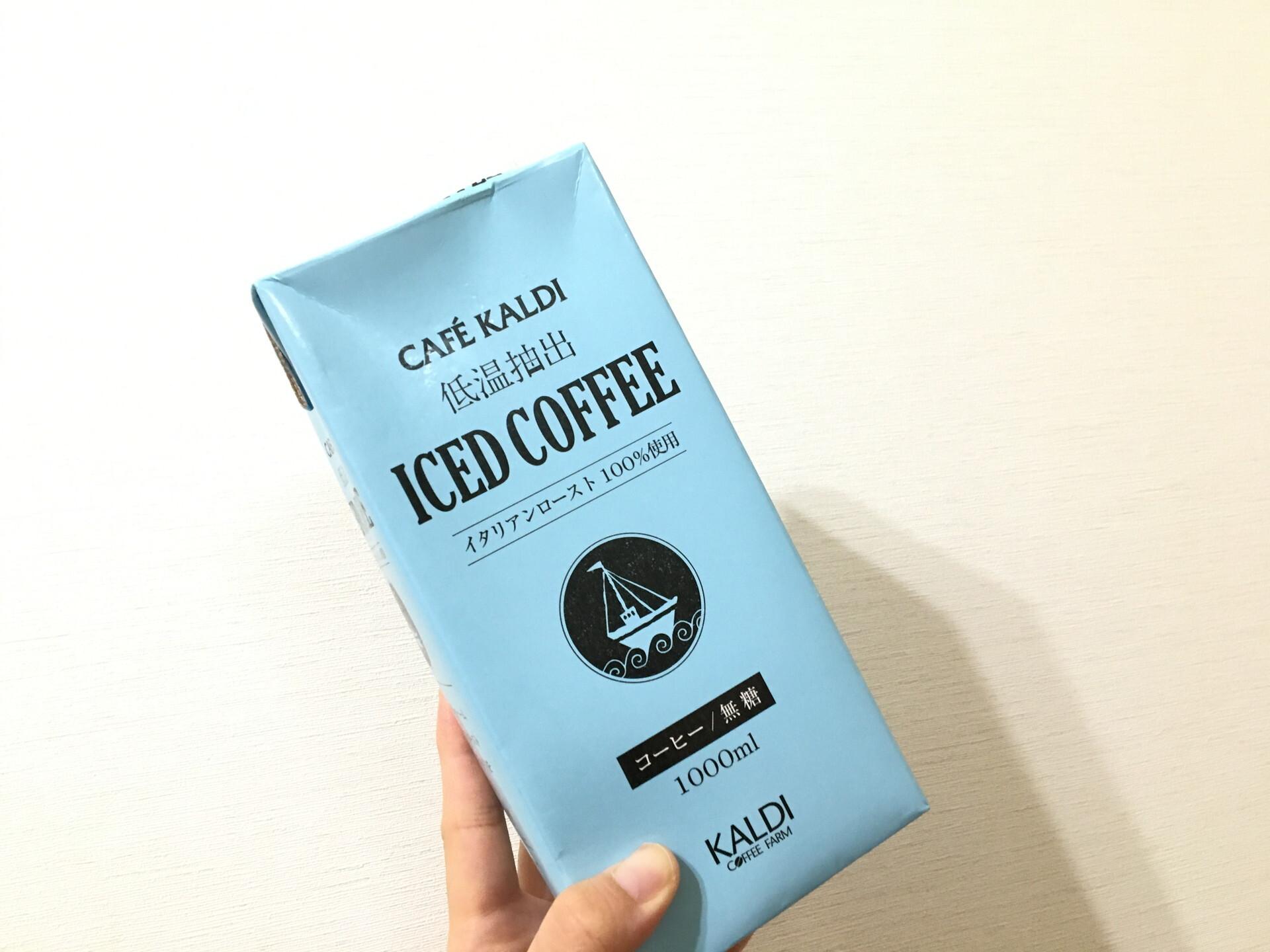 カフェカルディ「低温抽出アイスコーヒー 1000ml」