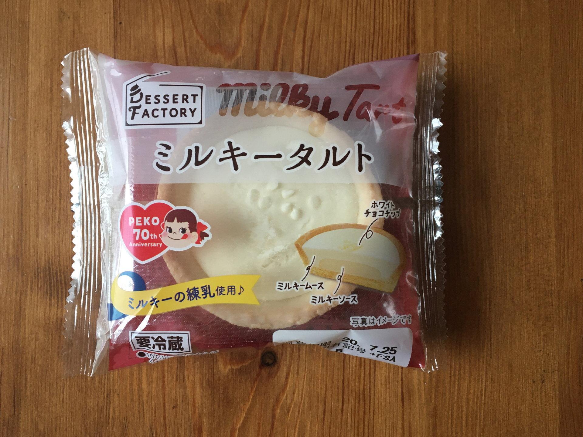 ヤマザキ製パンの「デザートファクトリー ミルキータルト」