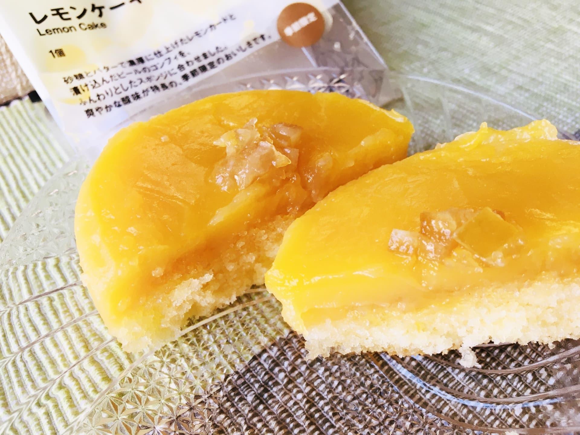 無印良品「レモンケーキ」