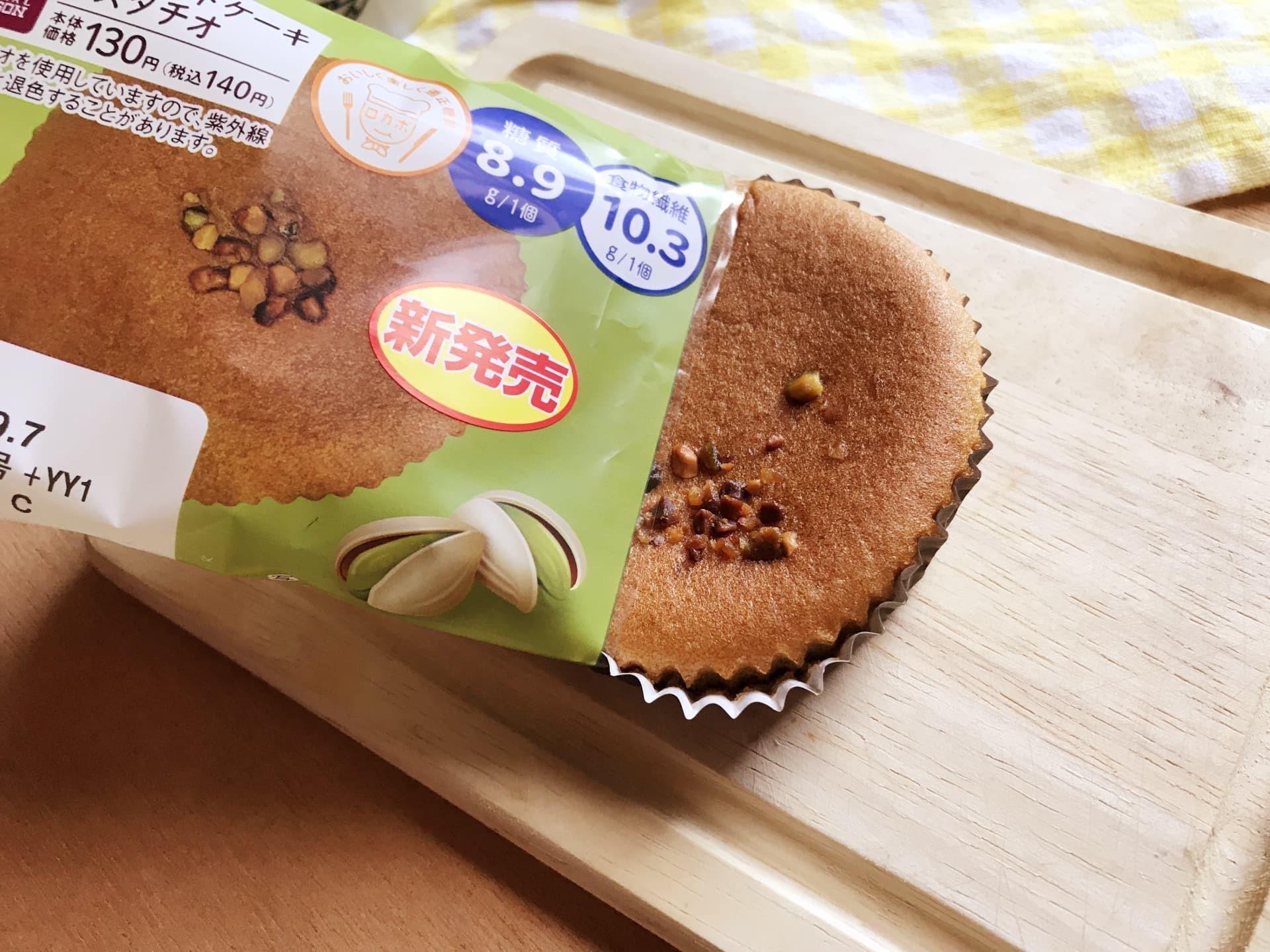 ローソン「NL アーモンドケーキ ピスタチオ」