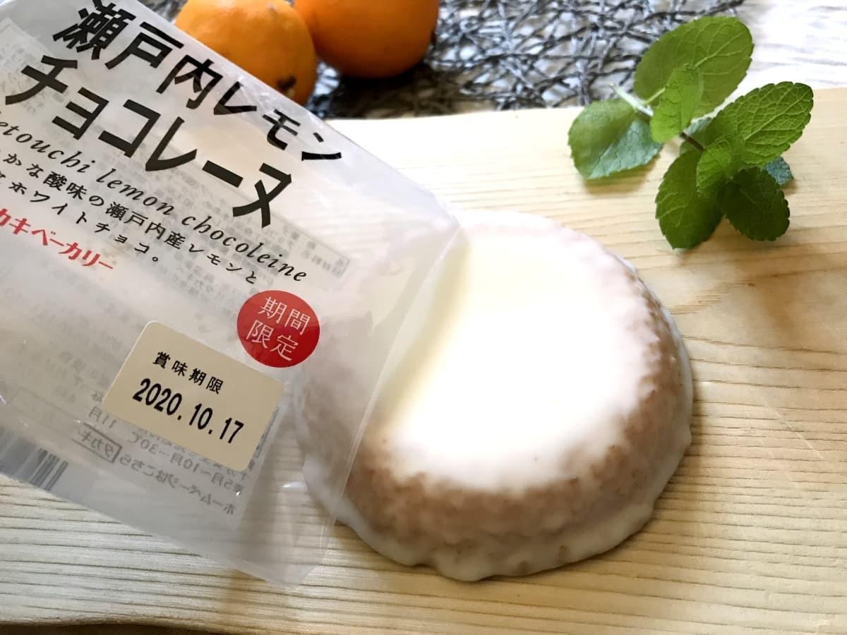 タカキベーカリー瀬戸内レモンチョコレーヌ