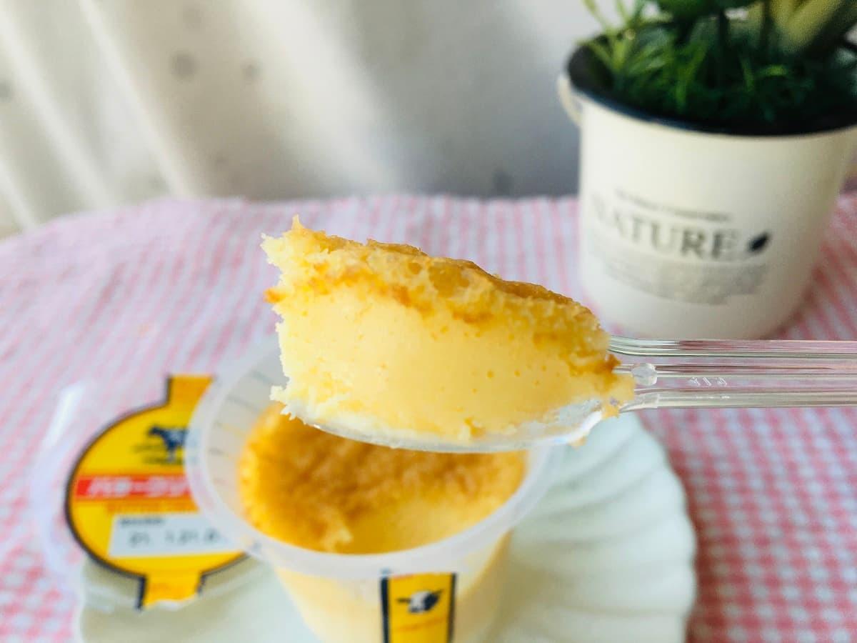 セブンイレブンアンデイコ バタークリームケーキ