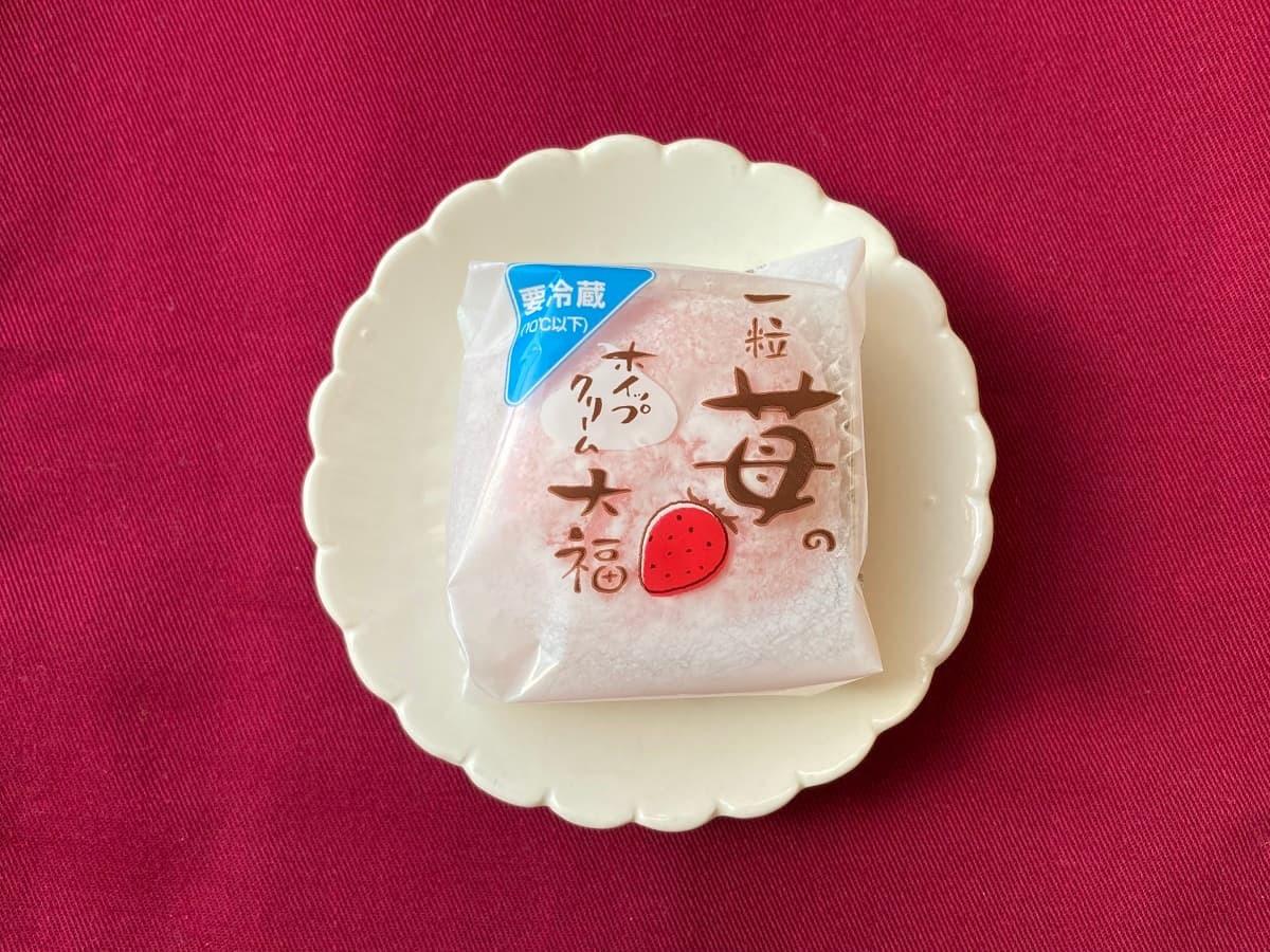 シャトレーゼ一粒苺のホイップクリーム大福