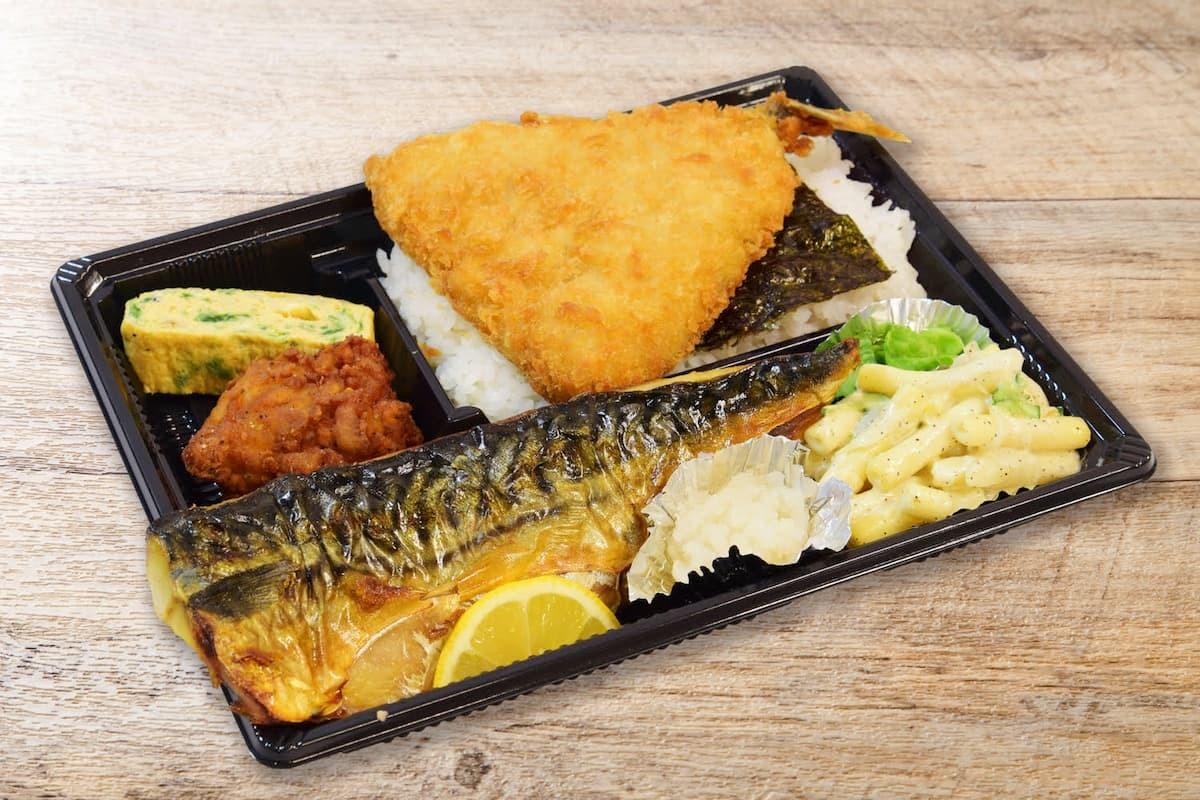 鯖塩焼きアジフライ弁当 (テイクアウト価格:880円 税抜 )