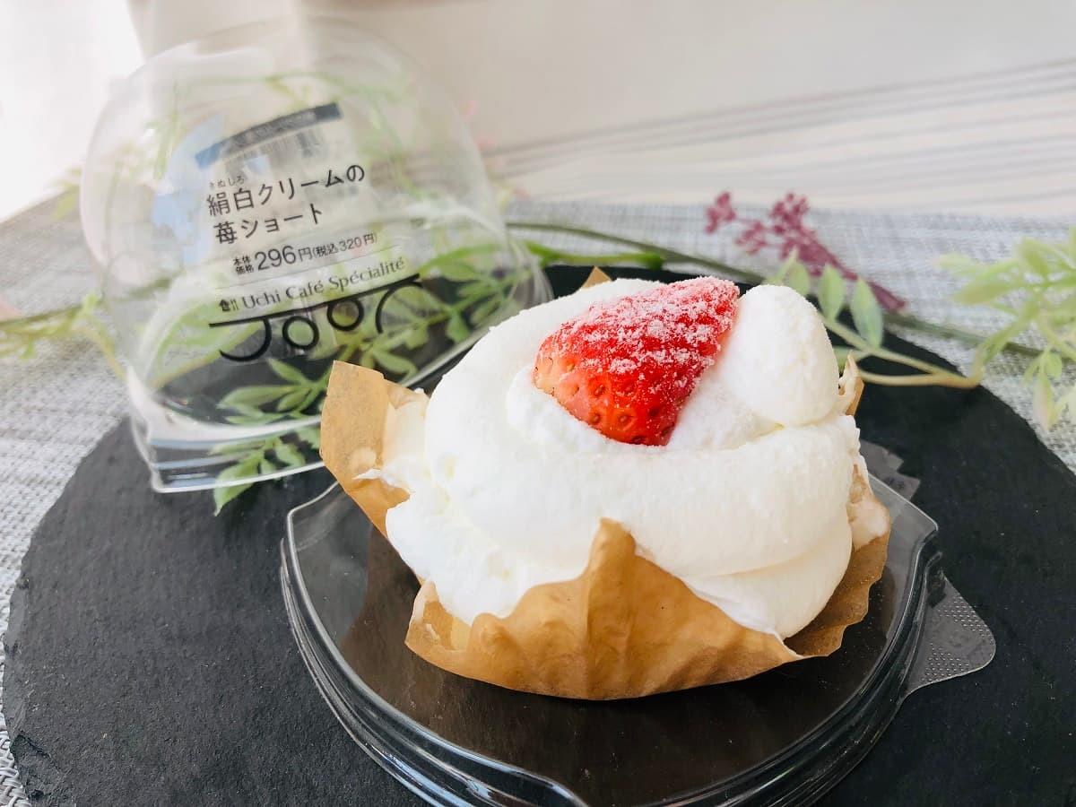 ローソンUchi Café Spécialité 絹白クリームの苺ショート