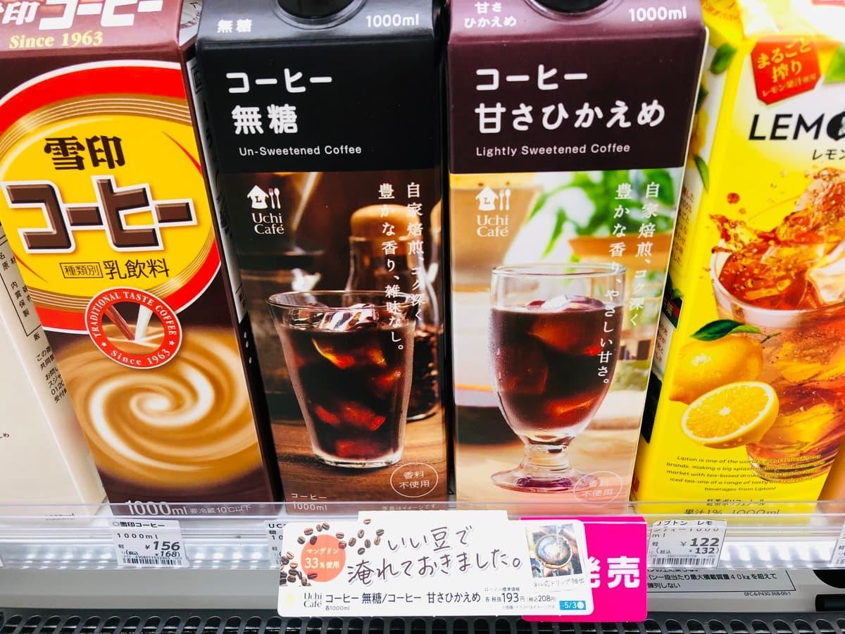 ローソンウチカフェ コーヒー 無糖 1000ml