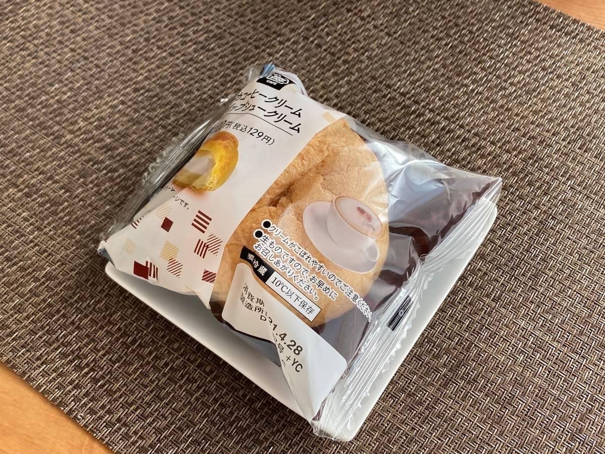ミニストップモカコーヒークリーム&ホイップシュークリーム