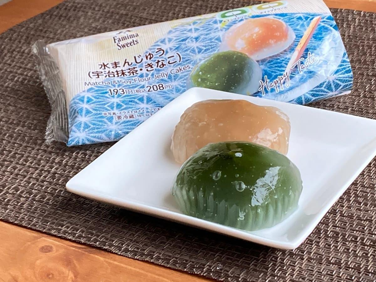 ファミリーマート水まんじゅう(宇治抹茶・きなこ)