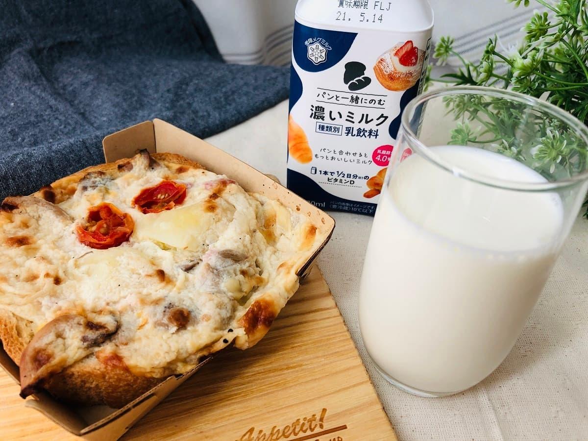 雪印メグミルクパンと一緒にのむ 濃いミルク・すっきりミルク