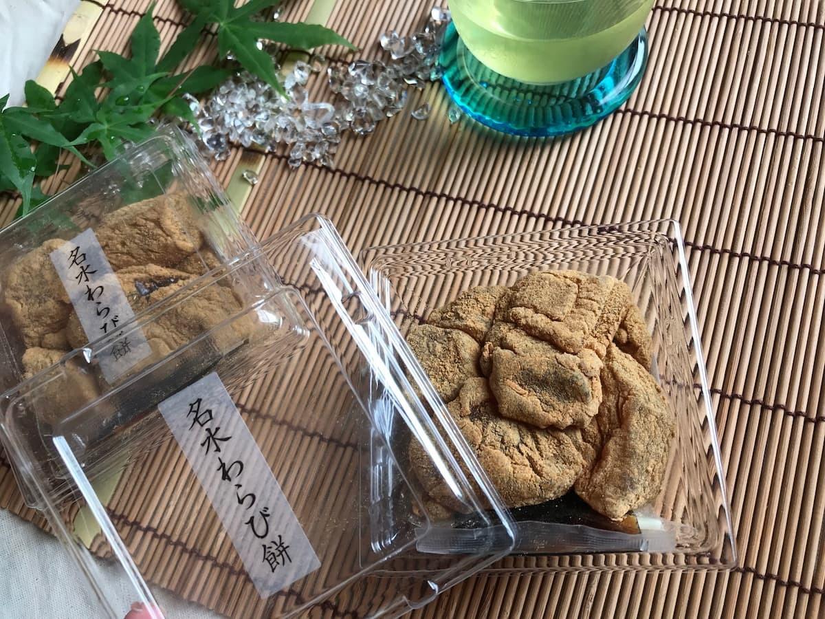 シャトレーゼ名水わらび餅