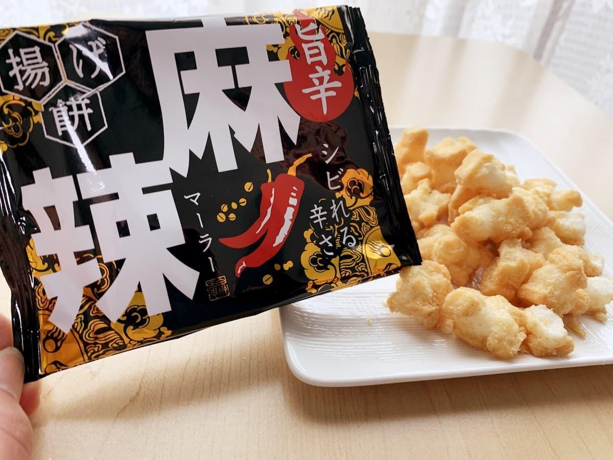 シャトレーゼ揚げ餅 旨辛麻辣(マーラー)