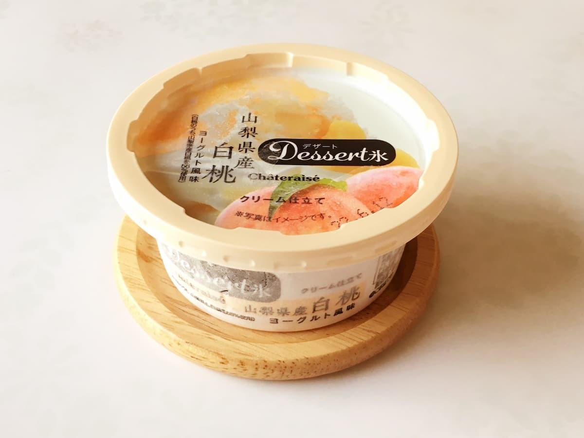 シャトレーゼDESSERT氷クリーム仕立て 山梨県産白桃
