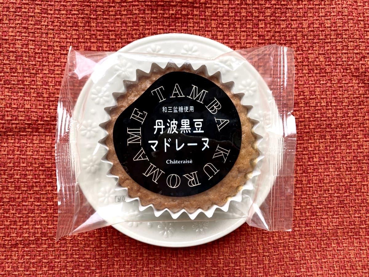 シャトレーゼ丹波黒豆マドレーヌ