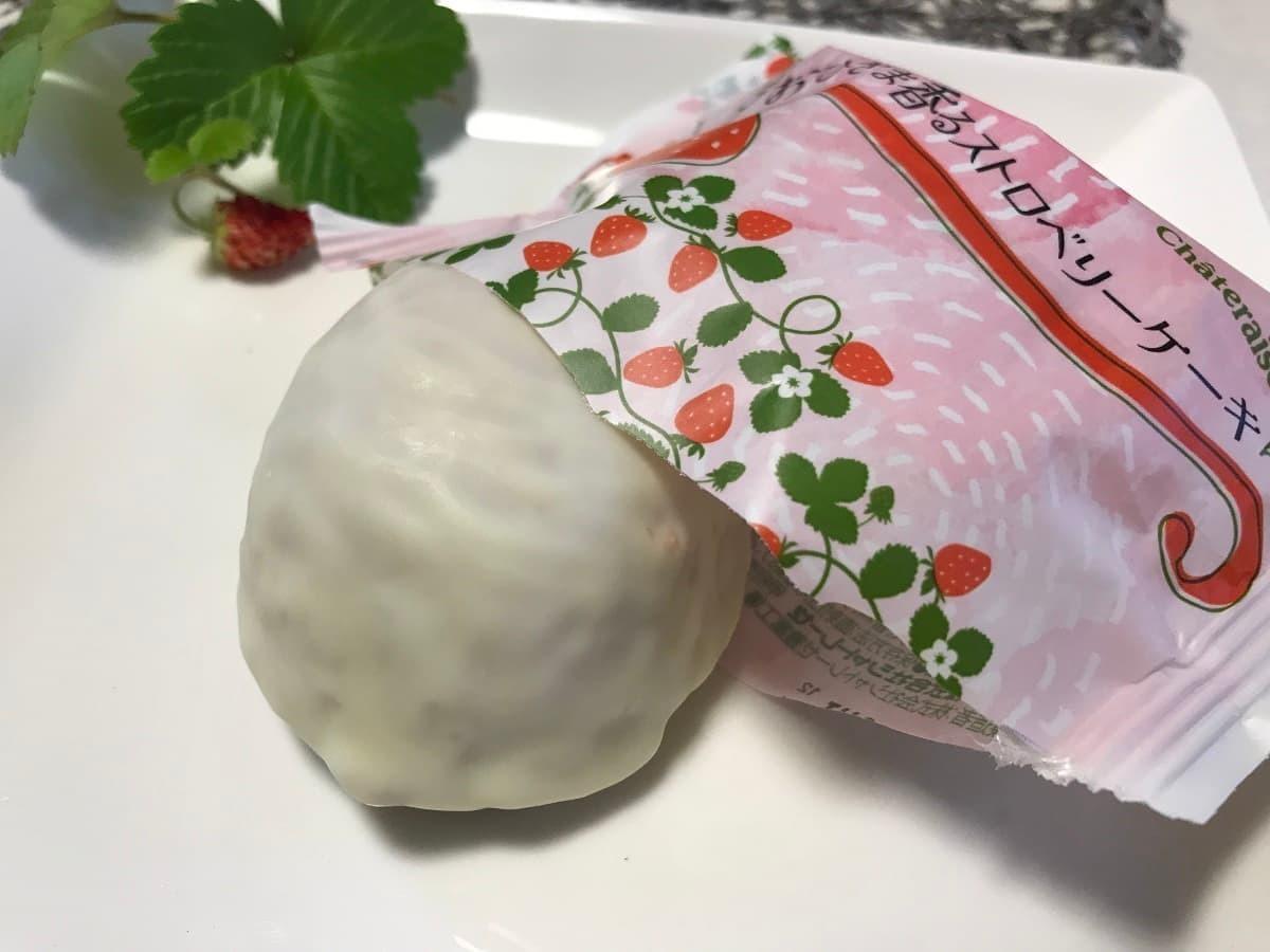 シャトレーゼおひさま香るストロベリーケーキ
