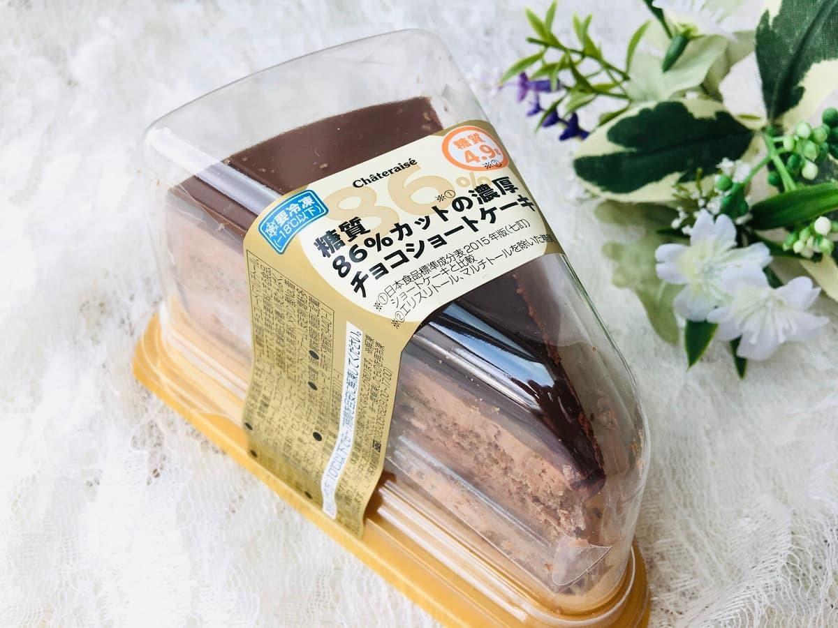 シャトレーゼ糖質86%カットの濃厚チョコショートケーキ