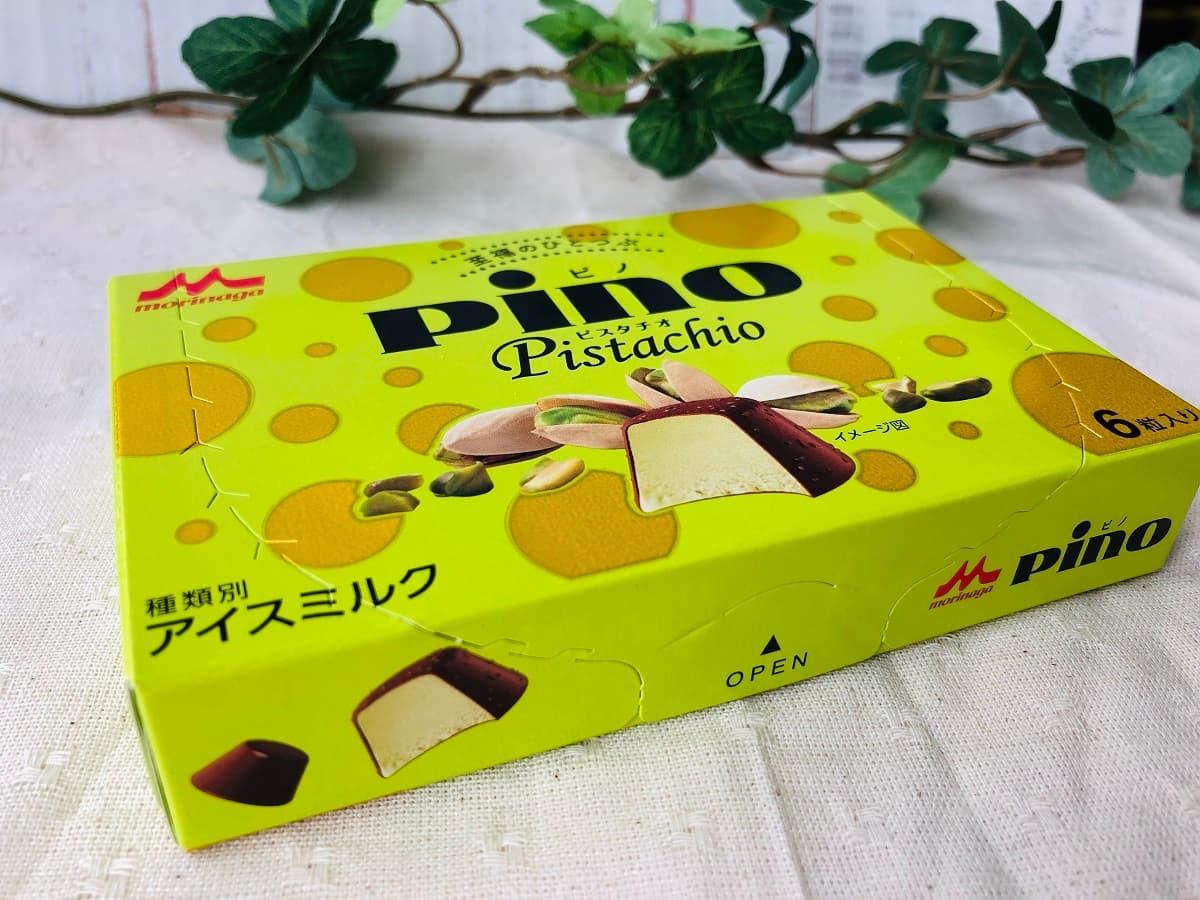 森永ピノ ピスタチオ