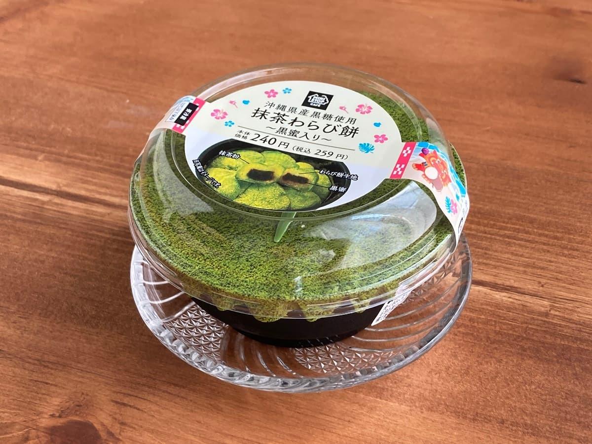 ミニストップ抹茶わらび餅~黒蜜入り~