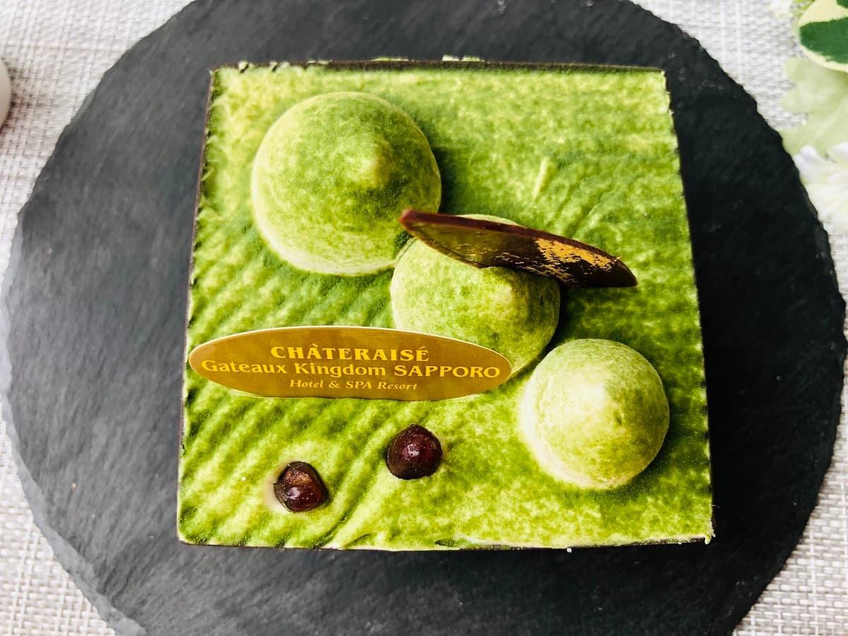 シャトレーゼ北海道産発酵バター使用抹茶ティラミス