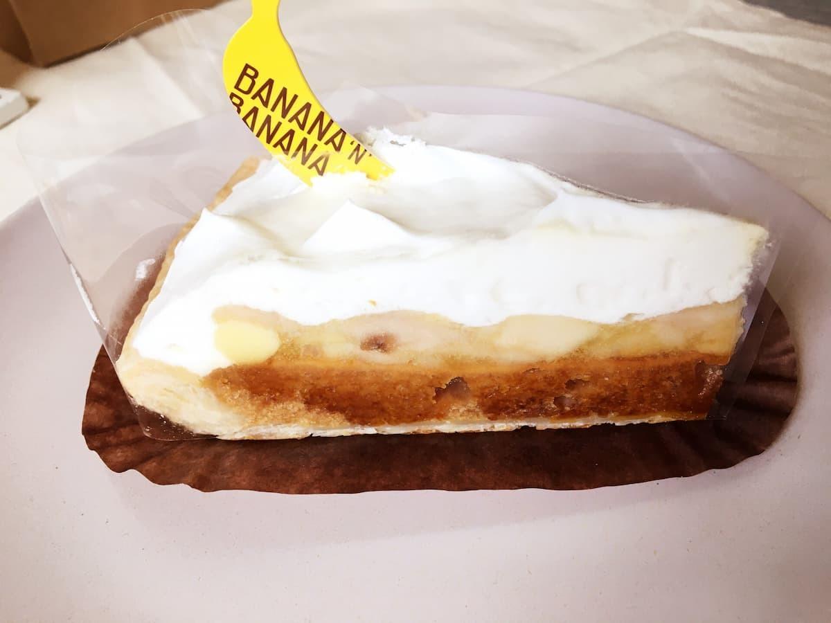 スターバックスバナナクリームパイ