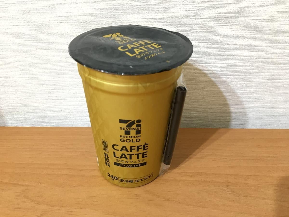 セブンイレブン金のカフェラテ ノンスウィート
