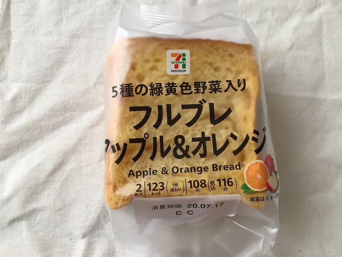 セブンイレブン5種の緑黄色野菜入り フルブレ アップル&オレンジ
