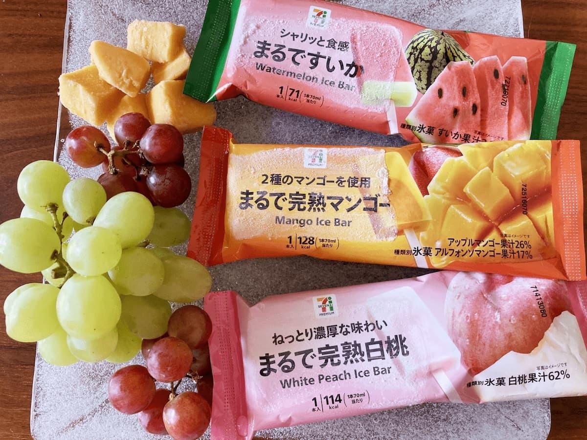セブンイレブンアイス:まるで完熟白桃・まるですいか・まるで完熟マンゴー・フルーツアイスバー果汁100%マスカット