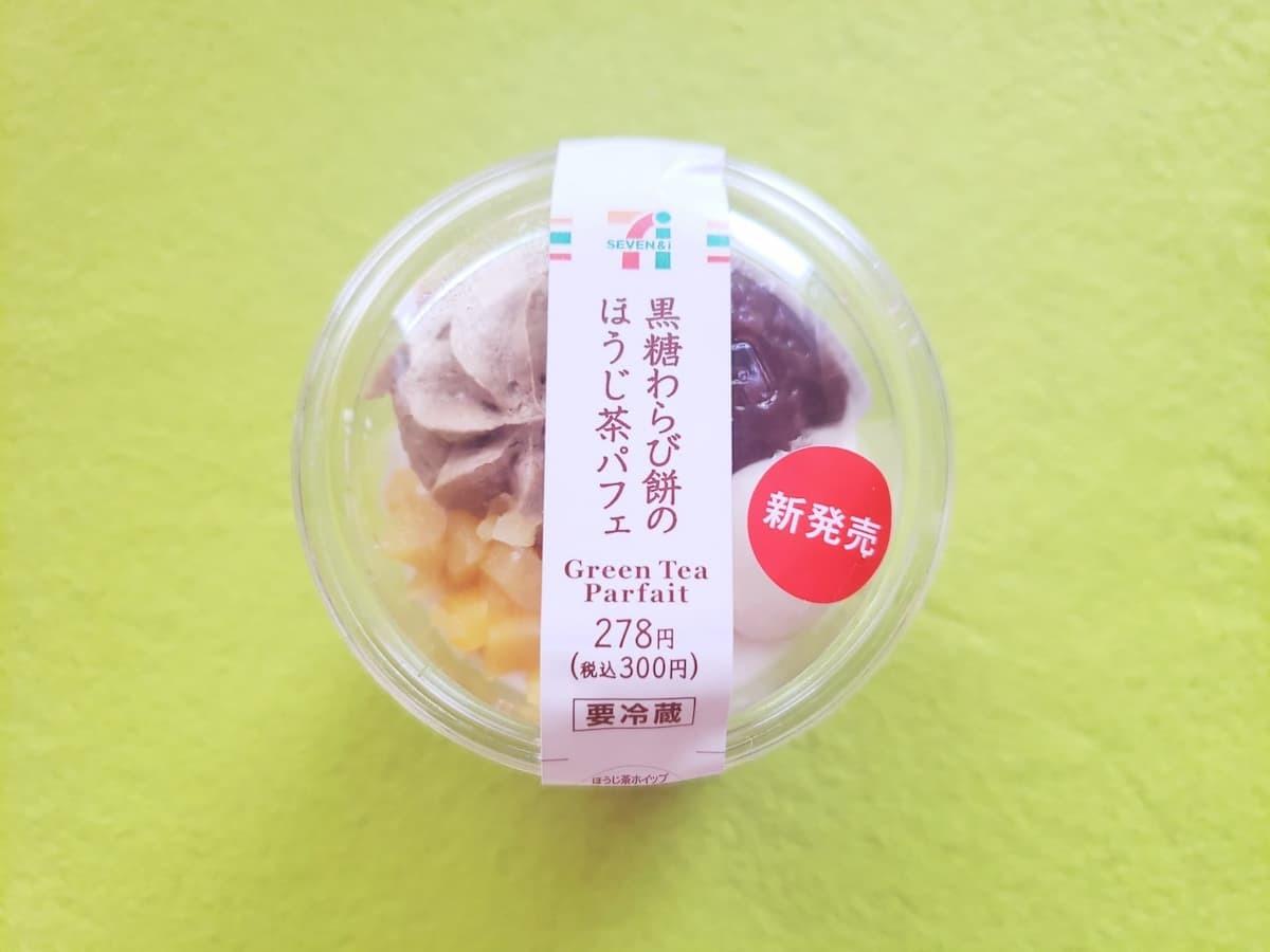セブンイレブン黒糖わらび餅のほうじ茶パフェ