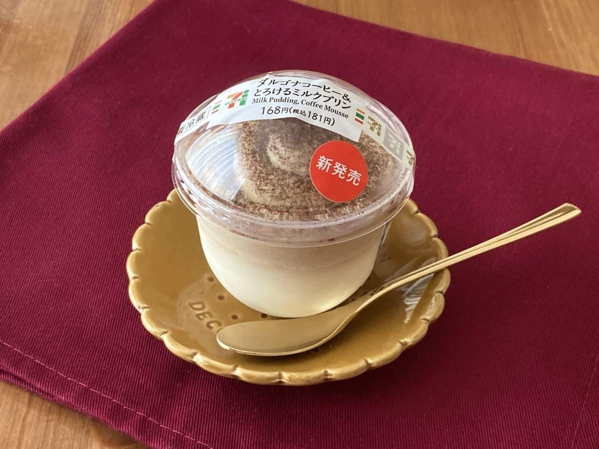 セブンイレブンダルゴナコーヒー&とろけるミルクプリン