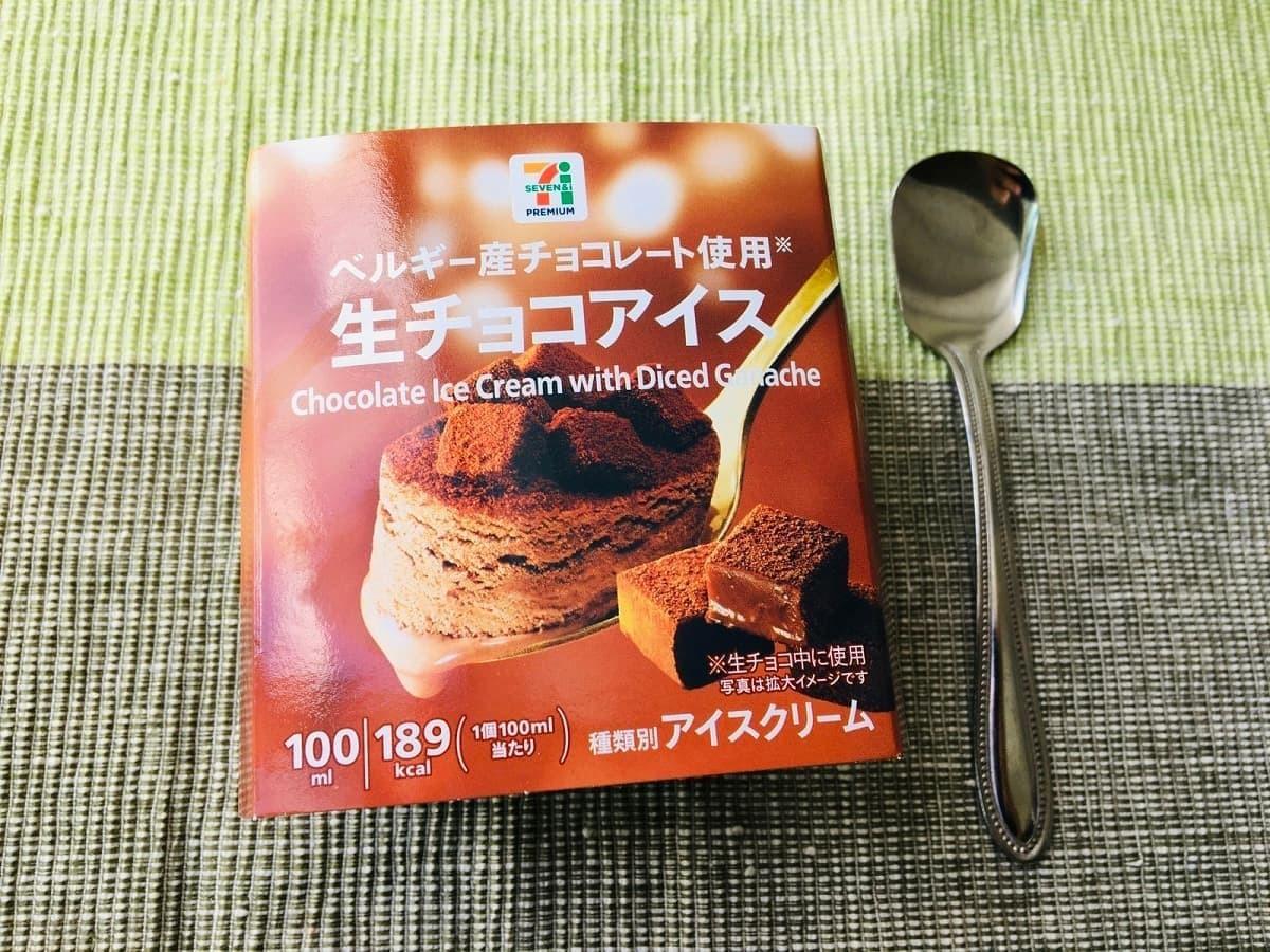 セブンイレブン7プレミアム 生チョコアイス