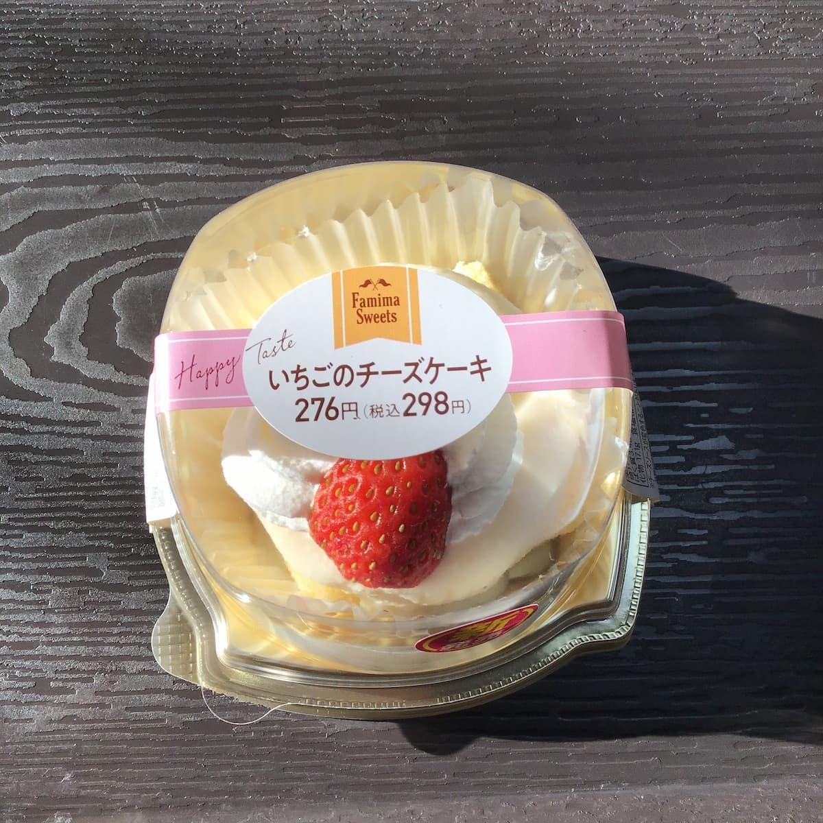 ファミリーマートいちごのチーズケーキ
