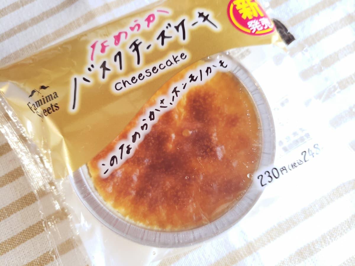 ファミリーマートなめらかバスクチーズケーキ