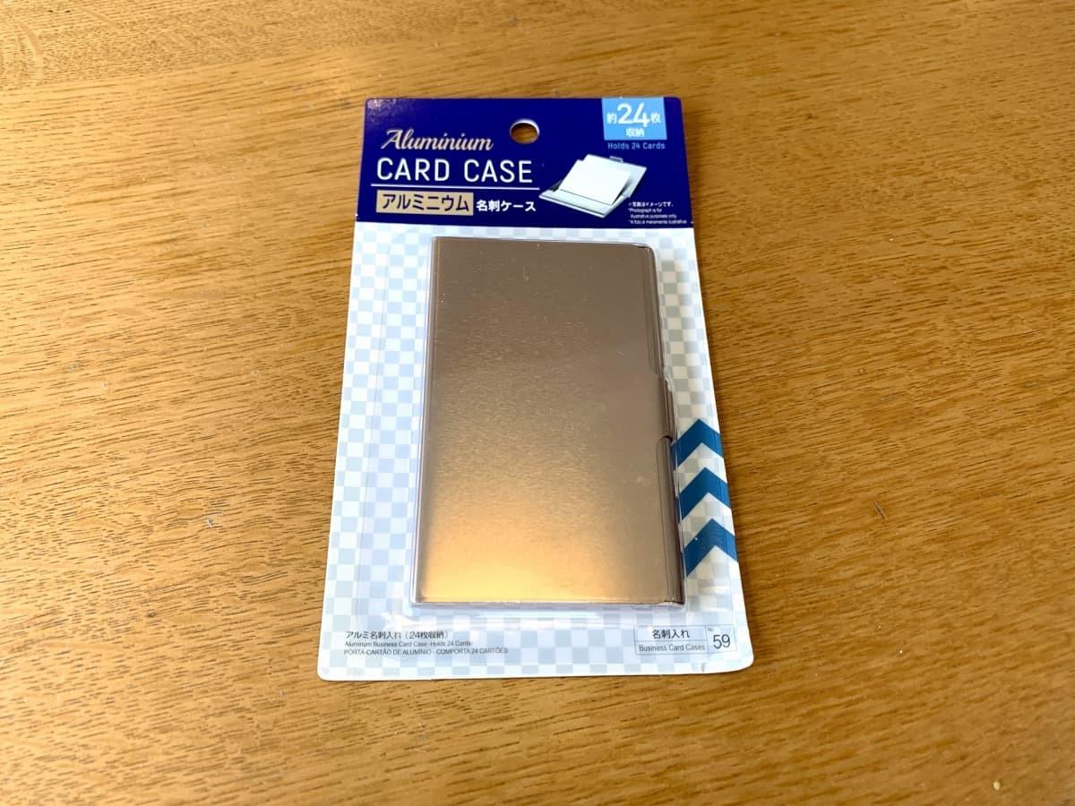 ダイソー カードケース