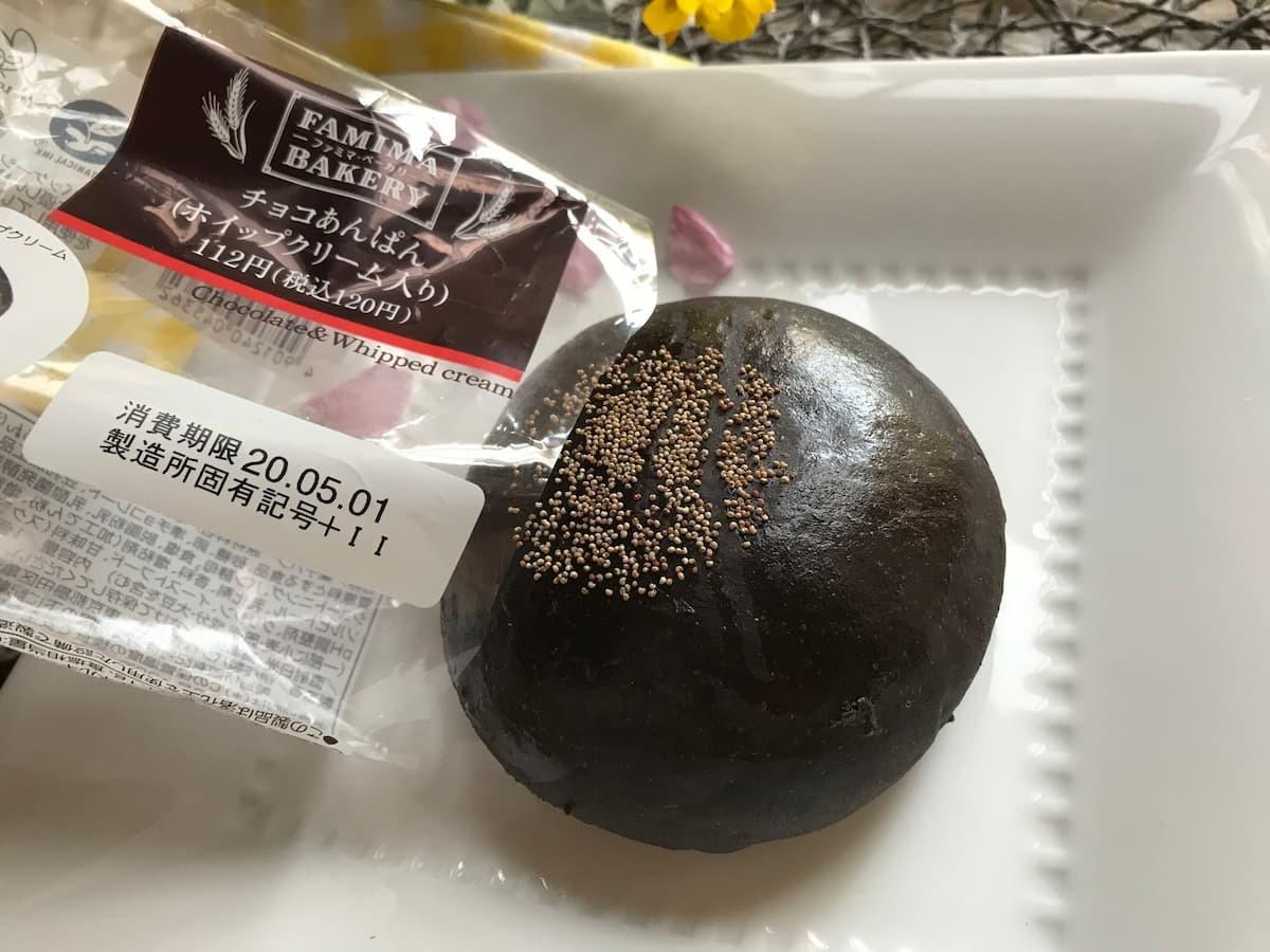 ファミリーマートチョコあんぱん(ホイップクリーム入り)