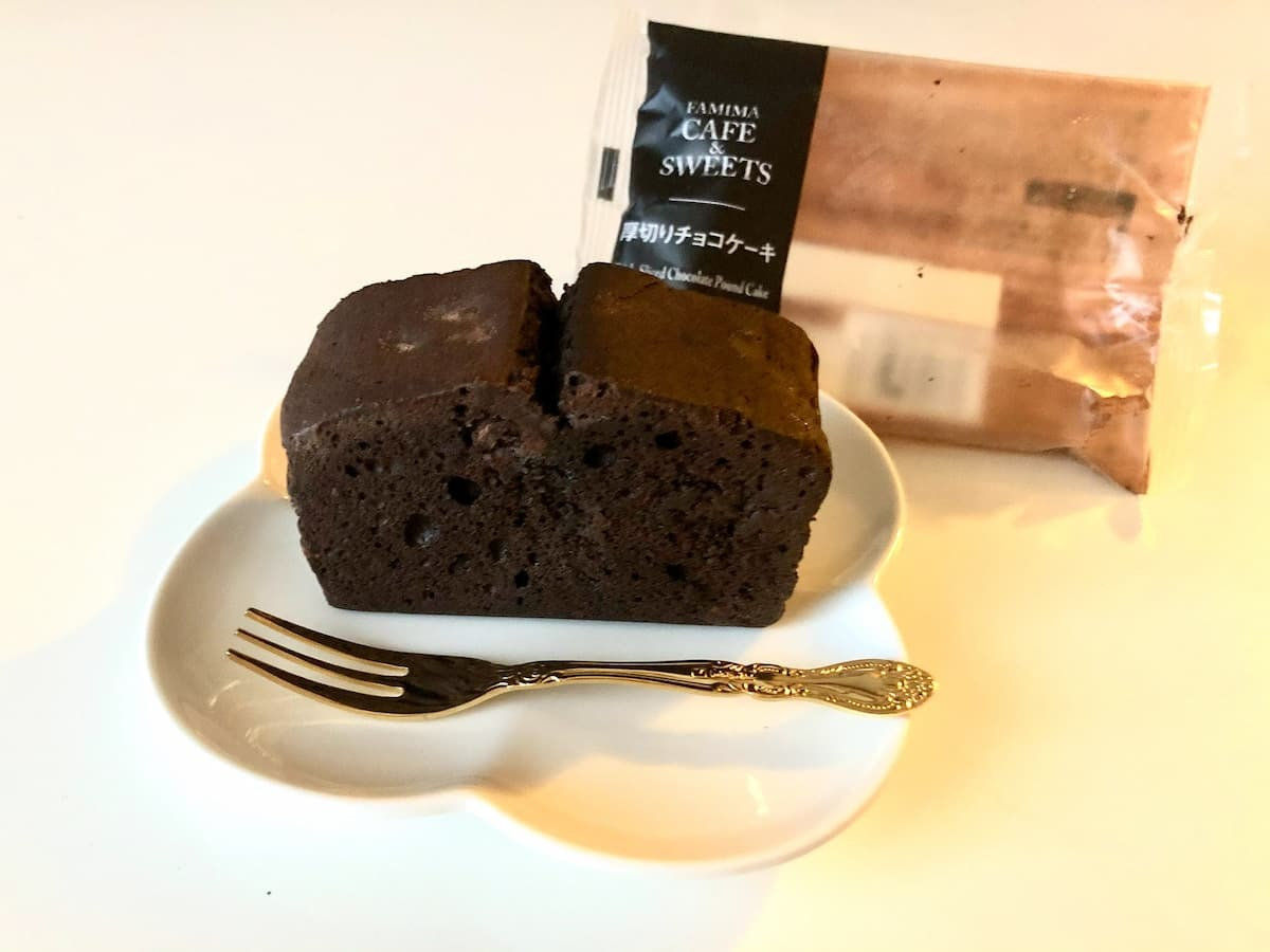 ファミリーマート厚切りチョコケーキ