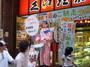 大阪食べ歩き!なんば・道頓堀・梅田近辺のおすすめグルメスポットをご紹介!