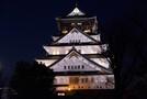 大阪の雨でも楽しめる観光スポット23選!デートや子供連れのお出かけにも!