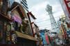 大阪観光・子供連れが楽しめる人気スポット21選!体験施設や雨でも安心な室内も