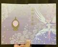 大阪で御朱印巡り!是非訪れたいおすすめの神社仏閣は?