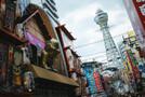 大阪の観光名所通天閣の楽しみ方!見所やお土産・グルメ情報まとめ