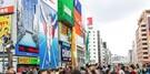 大阪観光のモデルコースをご紹介!2泊3日で人気スポットをめぐりつくそう!