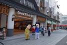 大阪名物吉本新喜劇のお笑いを楽しむ!劇場は人気の観光スポット!