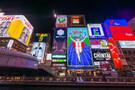 大阪黒門市場のおすすめグルメ13選!食べ歩きの本場でうまいもん三昧