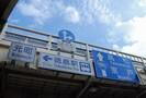 徳島を満喫したい!定番観光スポットや地元民おすすめ情報は?