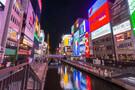 大阪・夜のおすすめ観光スポット11選!ディープなナイトスポットもご紹介